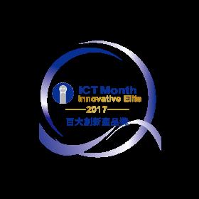 MiVue 792 榮獲2017年百大創新產品獎