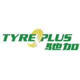 TYREPLUS馳加汽車服務中心